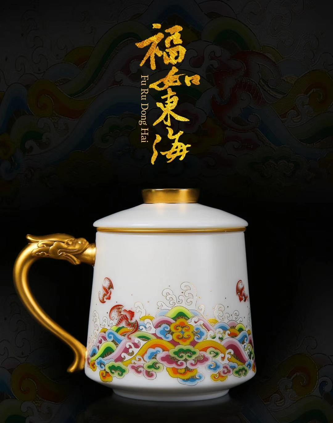 陶瓷礼品过滤茶杯福如东海茶杯带茶漏三件套装