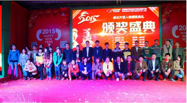 广州郊区环境清静新型齐全的年会策划