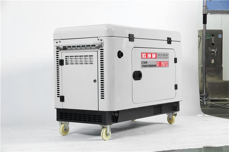 7kw静音柴油发电机报价