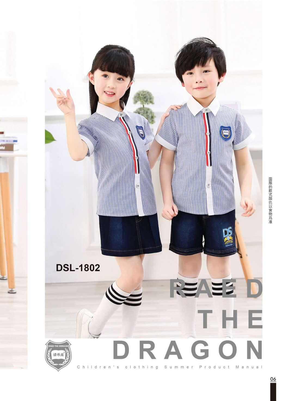 幼儿园制服定制园服厂家幼儿园服装批发定做秋季园服