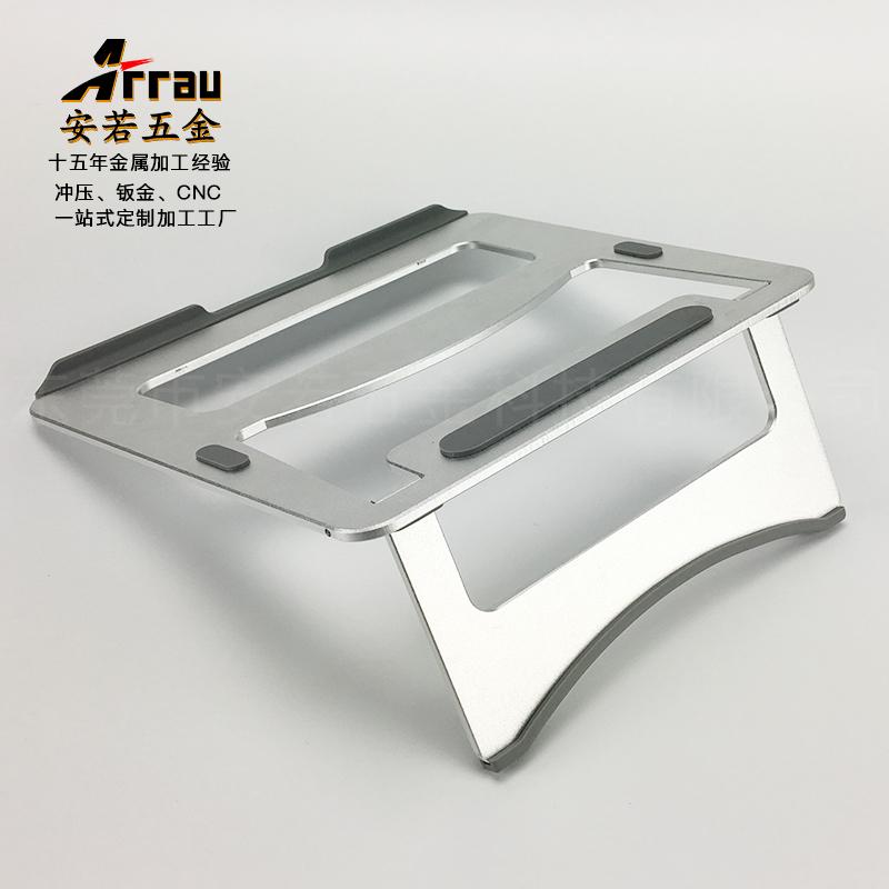 便攜式筆記本電腦支架石排CNC加工廠安若五金科技有限公司