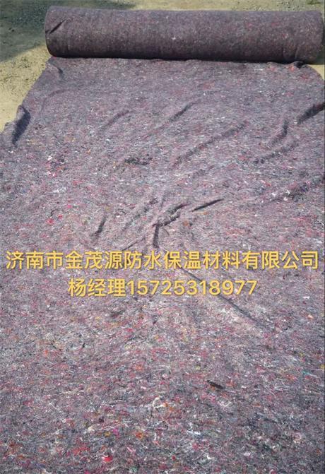 山东混凝土路面养护保湿毛毡质量好价格低