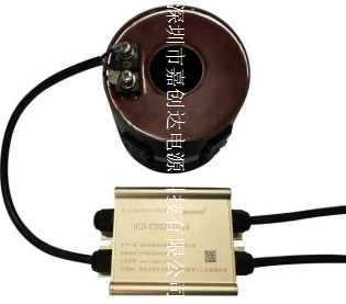 CT取電  CT取電裝置  深圳嘉創達