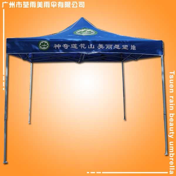 广州帐篷厂 生产-莲花山帐篷广告 番禺帐篷厂 户外帐篷