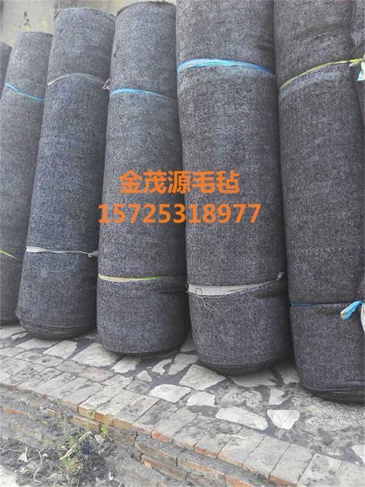 济南养护毛毡厂家批发双面公路养护养生布保湿毛毯毛毡