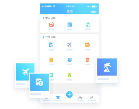 深圳企业信息管理系统 易路新个税薪酬计算软件平台