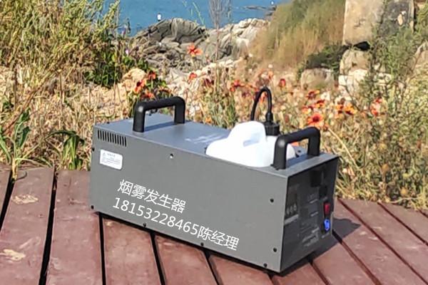 烟雾发生器专用消防训
