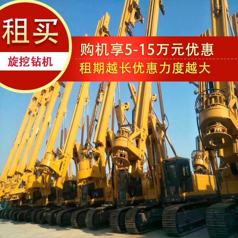 山西旋挖钻机租赁公司,助力离石至隰县高速公路开工建设