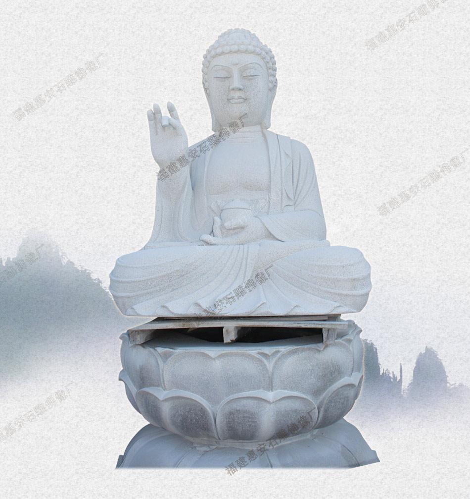 淮安藏传五方佛石雕佛祖西方三圣彩绘弥勒佛石雕定做