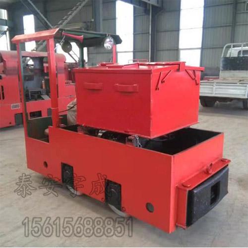 宇成CCG5.0/600矿用防爆柴油机车 柴油机钢轮普轨机车