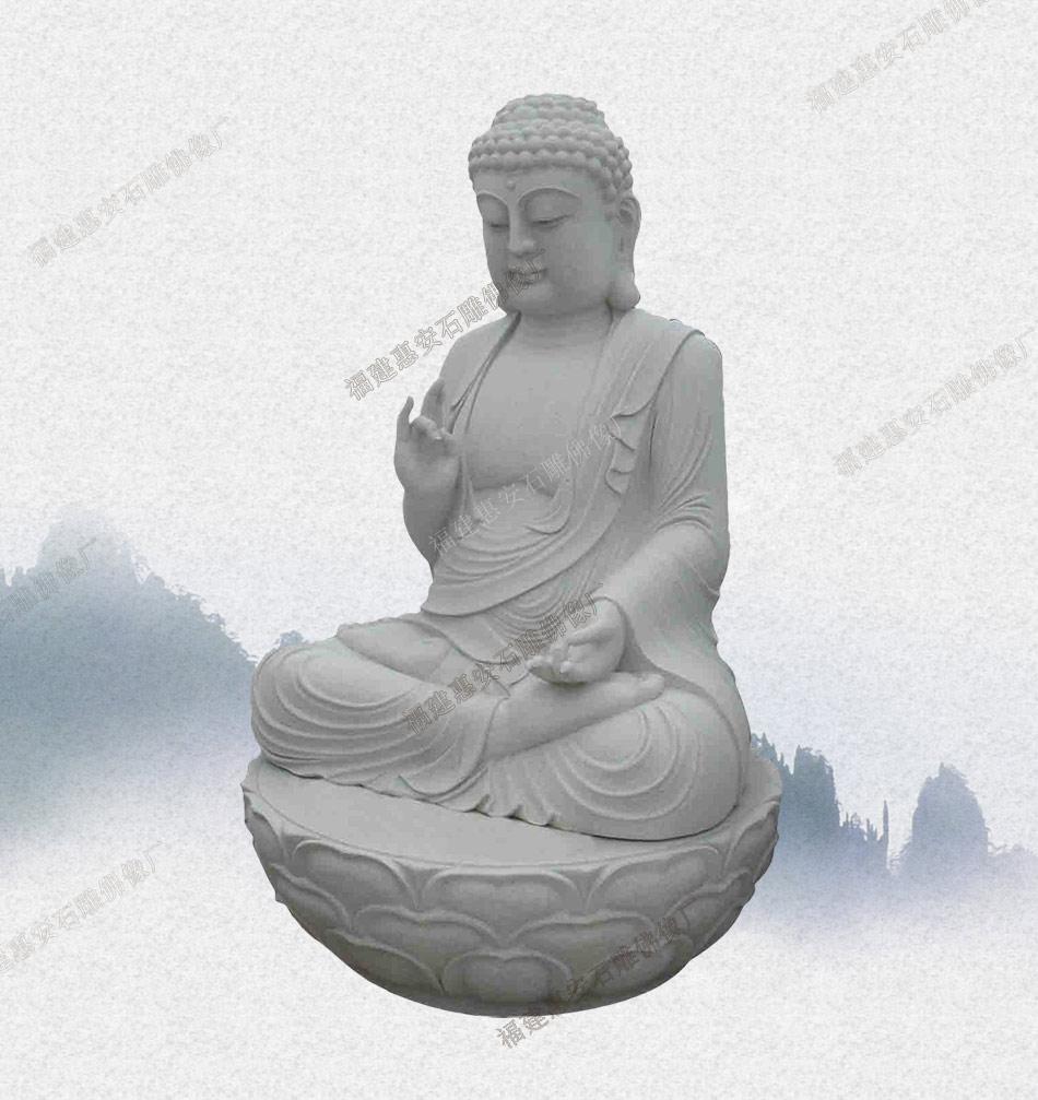 铁岭佛像 石雕佛像 古代石雕刻阿弥陀佛石雕小弥勒佛