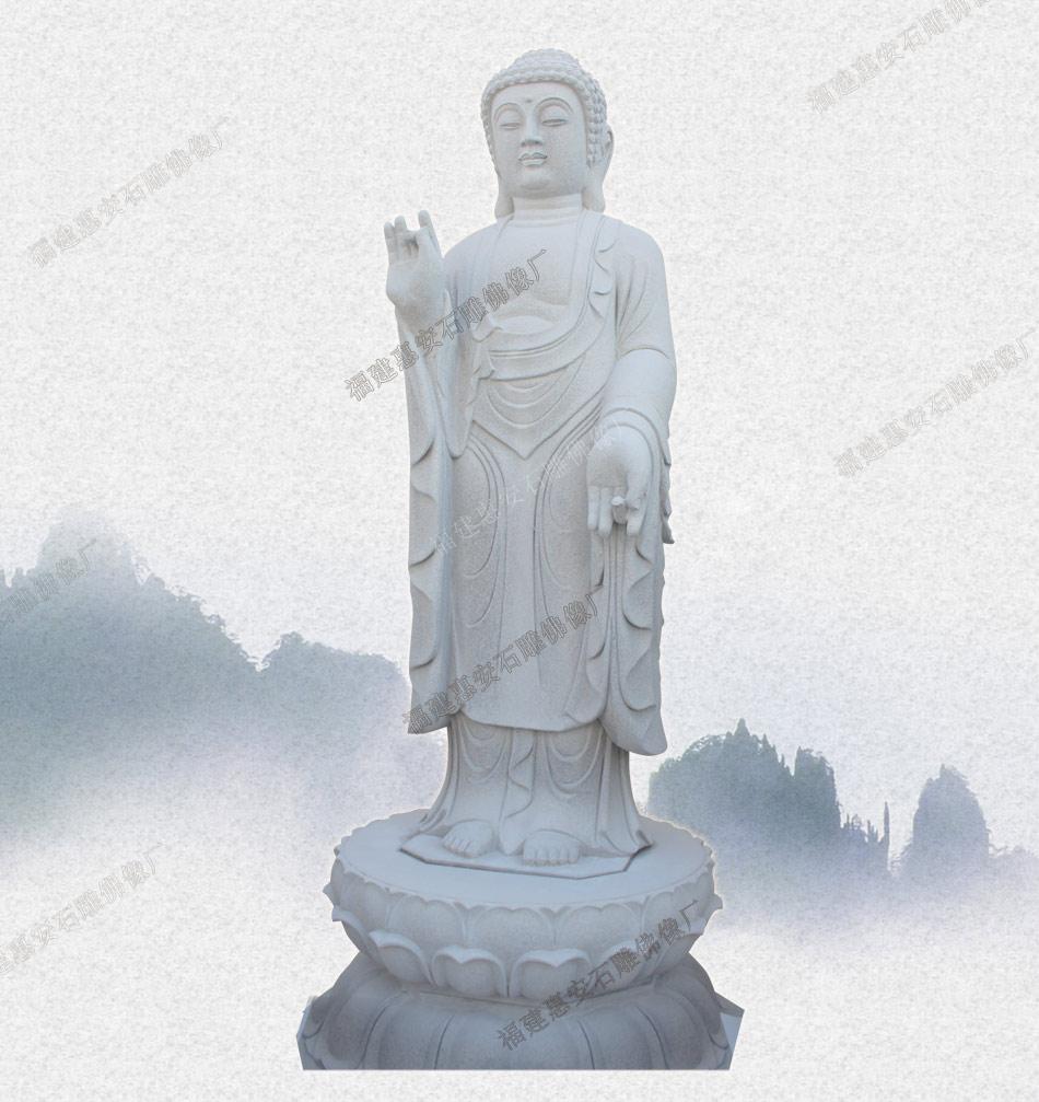 桂林高古石雕佛像 年鉴石雕阿弥陀佛文字图片大全集小石雕弥勒佛