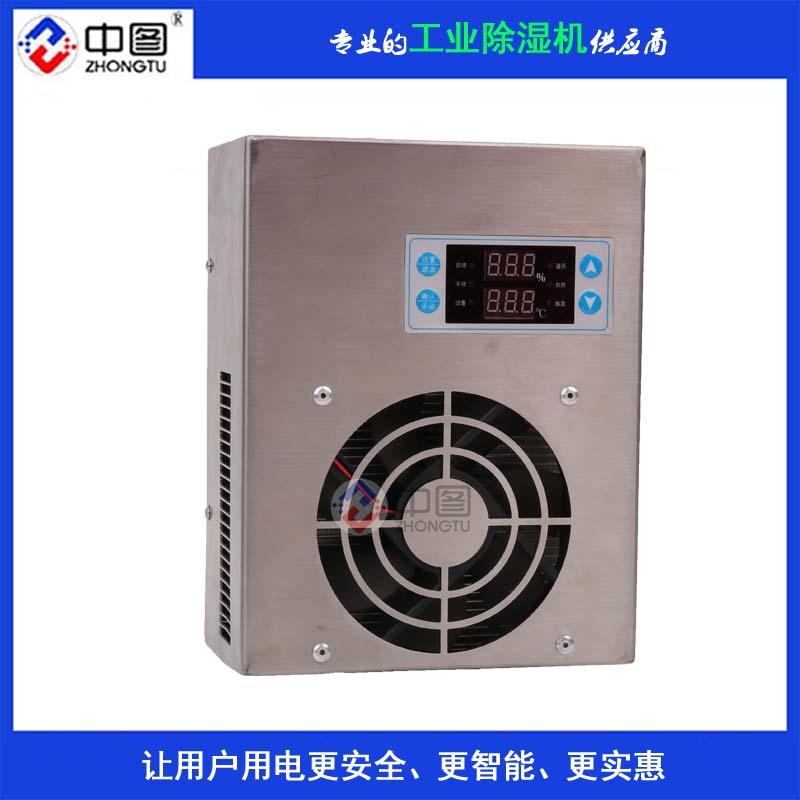 长沙SD-7030TW工业除湿机精中求精