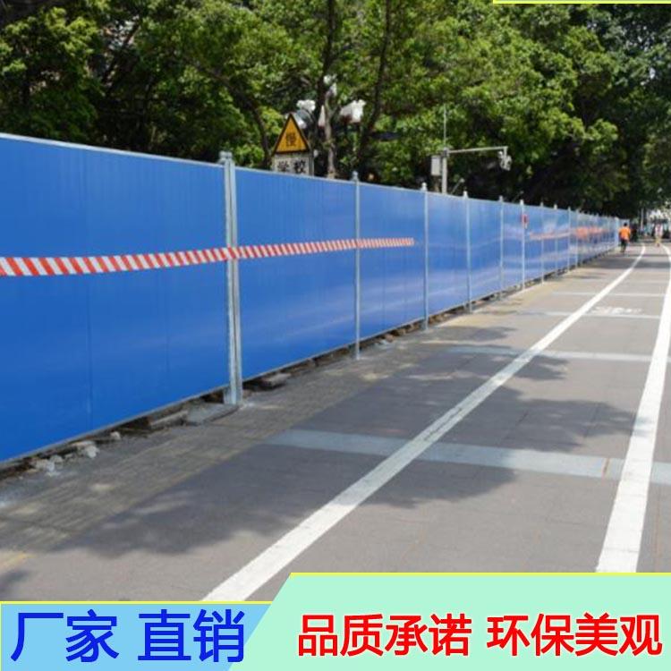 江门高新区道路开发施工蓝色警示围挡 防尘隔音泡沫夹心板围栏