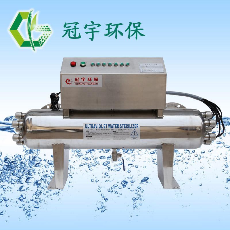 吉林省紫外线消毒器有卫生许可批件