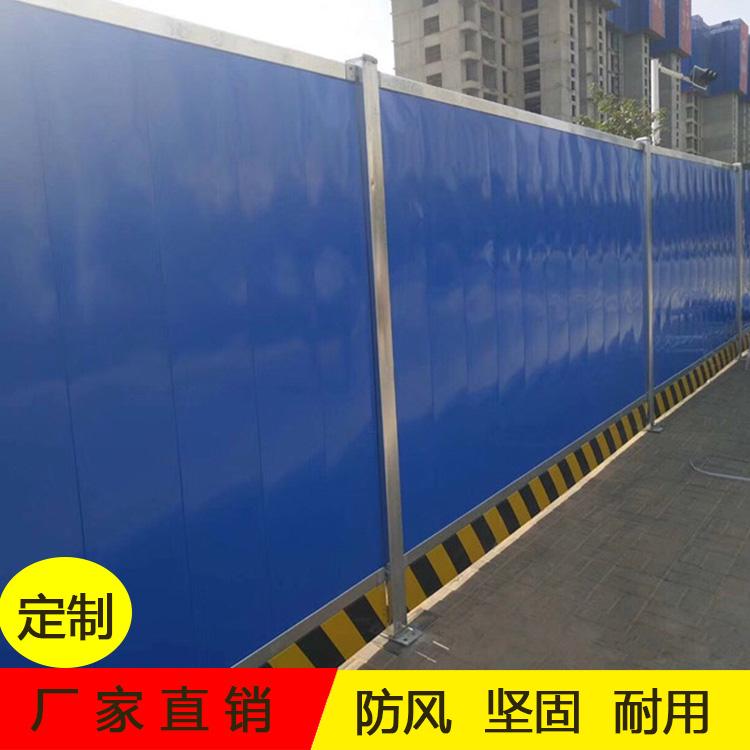 城市主干道施工蓝色平面彩钢扣板隔离围栏