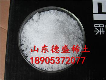 硝酸铽Tb原装正品厂家发货