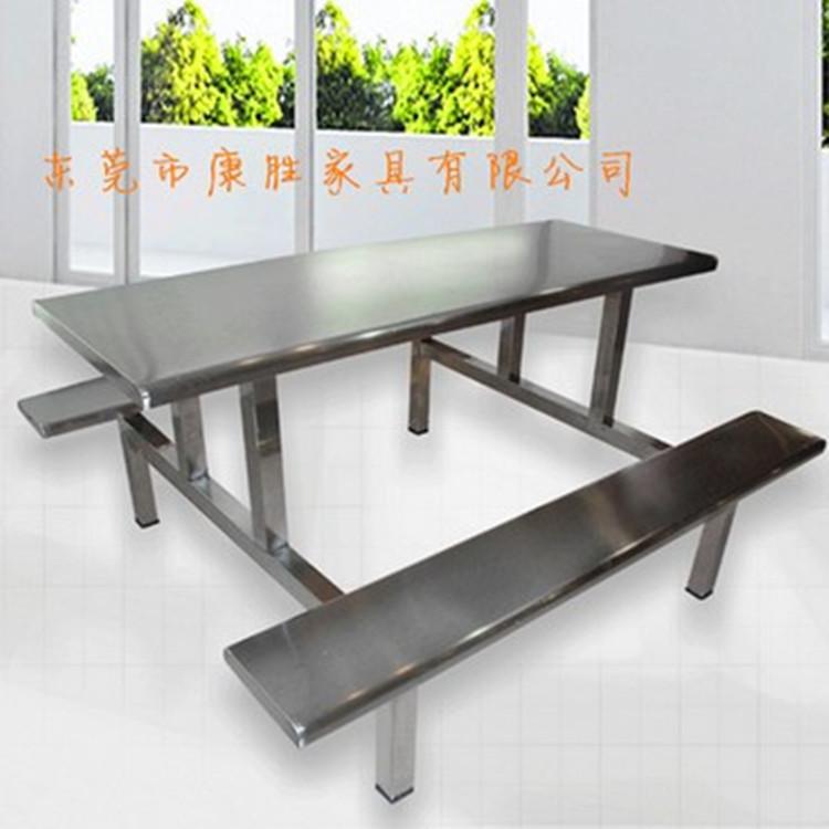 學生食堂餐桌椅 東莞康勝餐桌廠家 學生不銹鋼餐桌椅