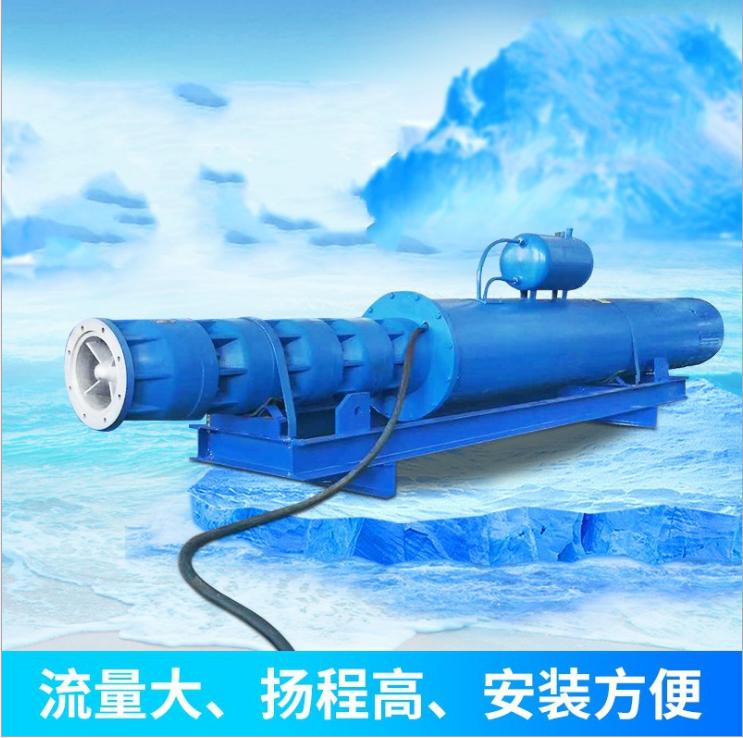 QJW型卧式潜水泵_池塘河水打水|浅池塘排水-质保两年