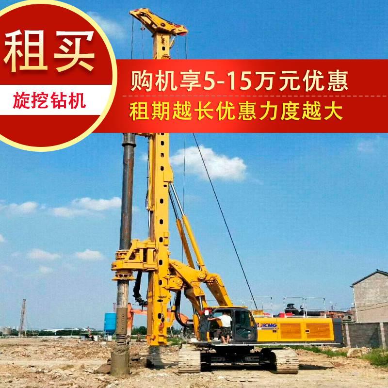 京雄高速2019年底開工,無限達出租240E旋挖鉆機