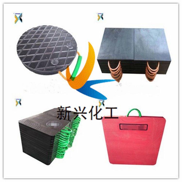 支腿墊板A李鐵匠支腿墊板A耐磨損支腿墊板膜壓制造