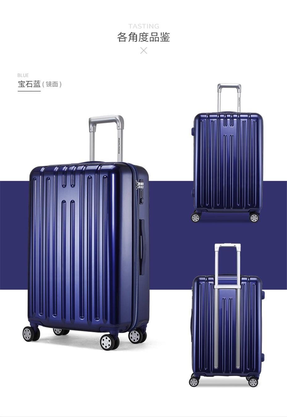 廣東鏡麵PC時尚旅行行李拉杆箱包廠家