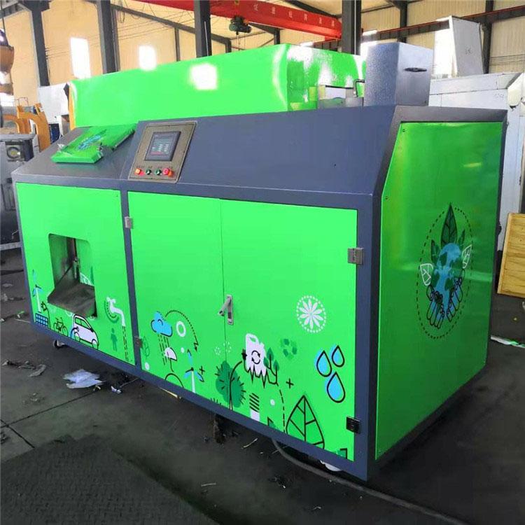 乾蓝环保厂家供应餐厨垃圾处理设备 有机垃圾微生物处理机 品种齐全支持定制