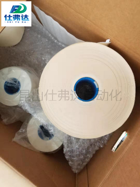 垃圾渗滤液生物膜焊接设备