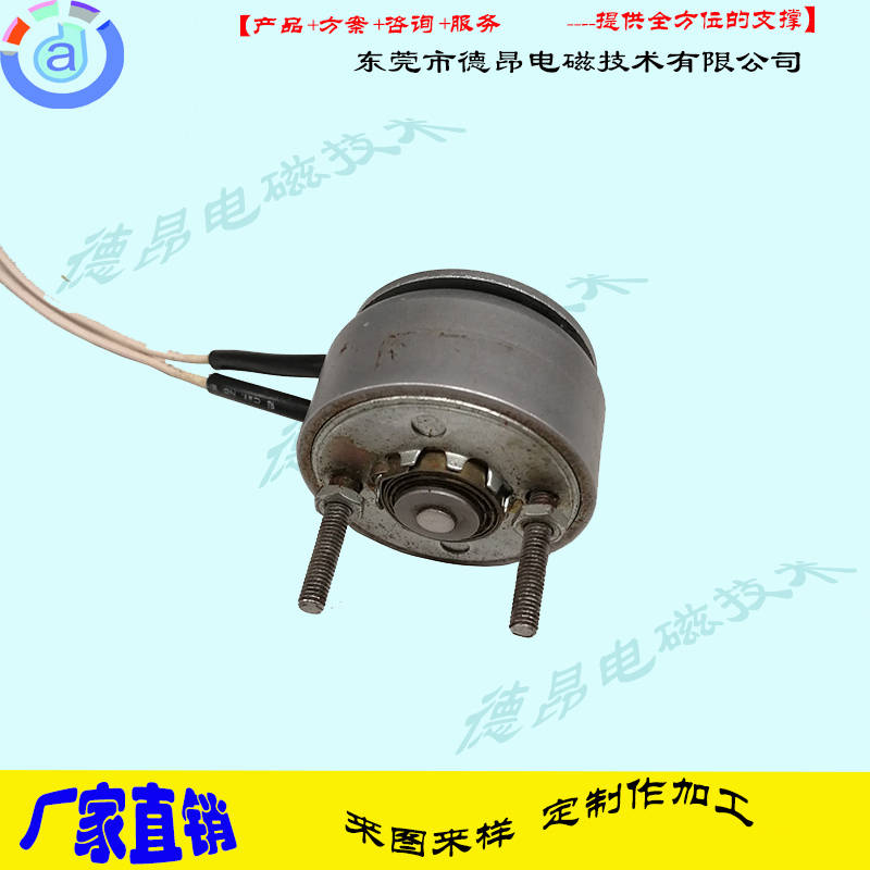 厂家定制DT3416旋转式电磁铁-德昂直销