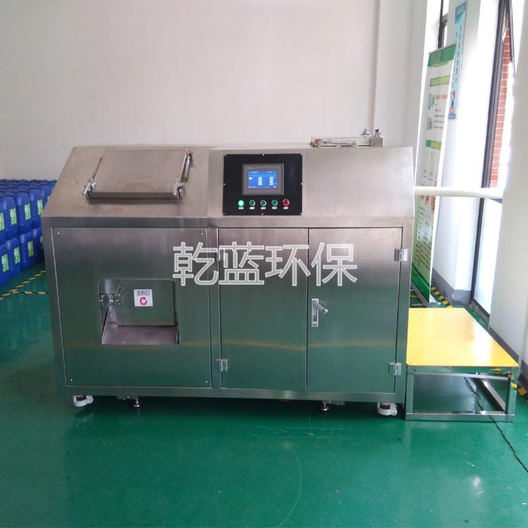 厨余垃圾处理设备 304不锈钢餐厨垃圾生化处理设备 乾蓝环保厂家直销
