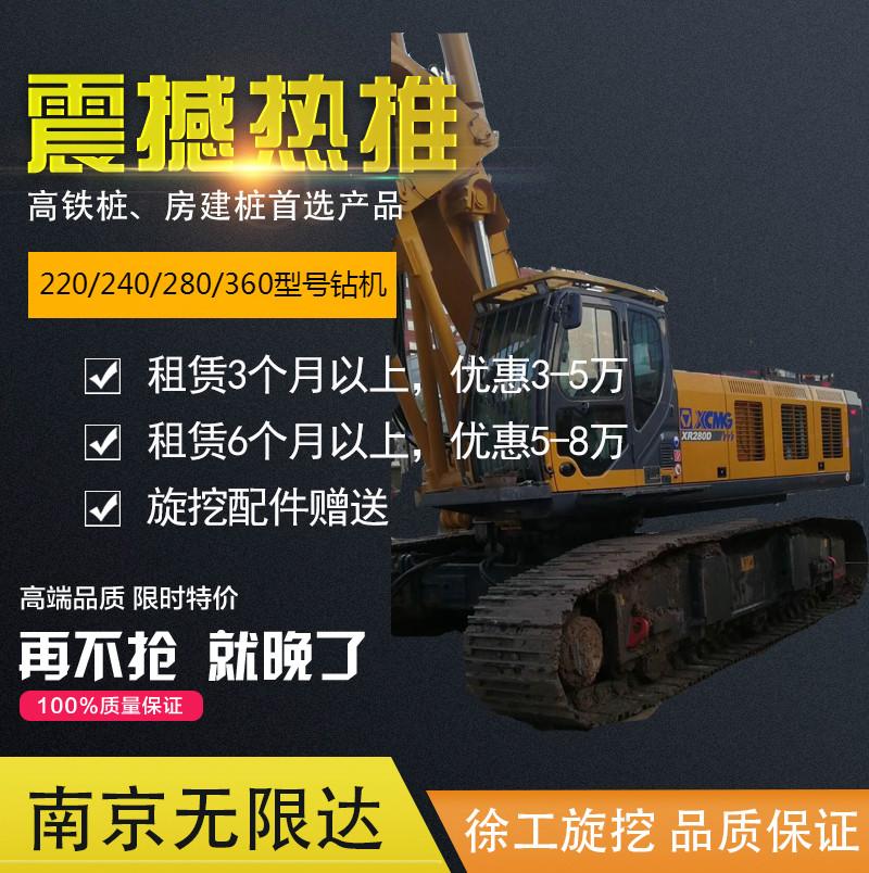 山东旋挖钻机240出租,助力青岛地铁开工建设