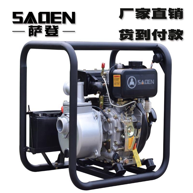 宁夏萨登DS50dp2寸手启动柴油清水泵厂家定做加工