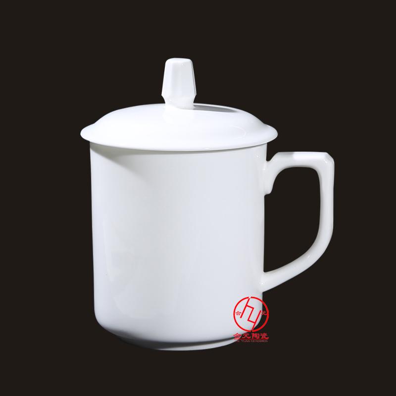 定制純白骨瓷會議杯印標語,景德鎮高白瓷辦公茶杯生產廠家