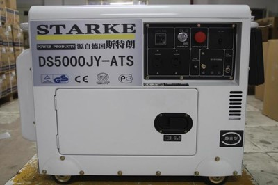 四川萨登柴油发电机5千瓦静音发电机DS5000JY在线报价 厂家