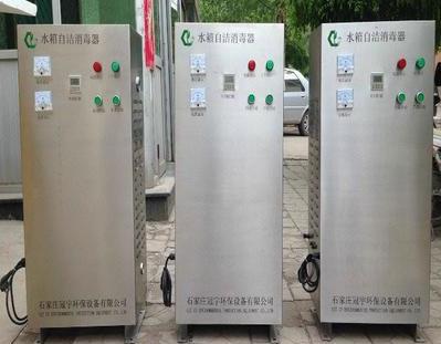 二七区水箱Ψ自洁消毒器批件齐全13931182106