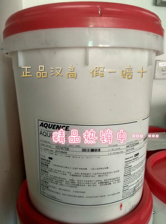 汉高21021 烟包酒盒等用水性压敏胶