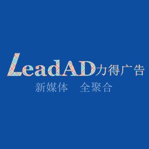 深圳企业网站开发官网建站服务