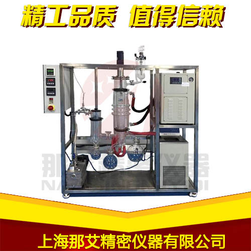 湖北短程分子蒸馏仪, 实验室分子蒸馏装置