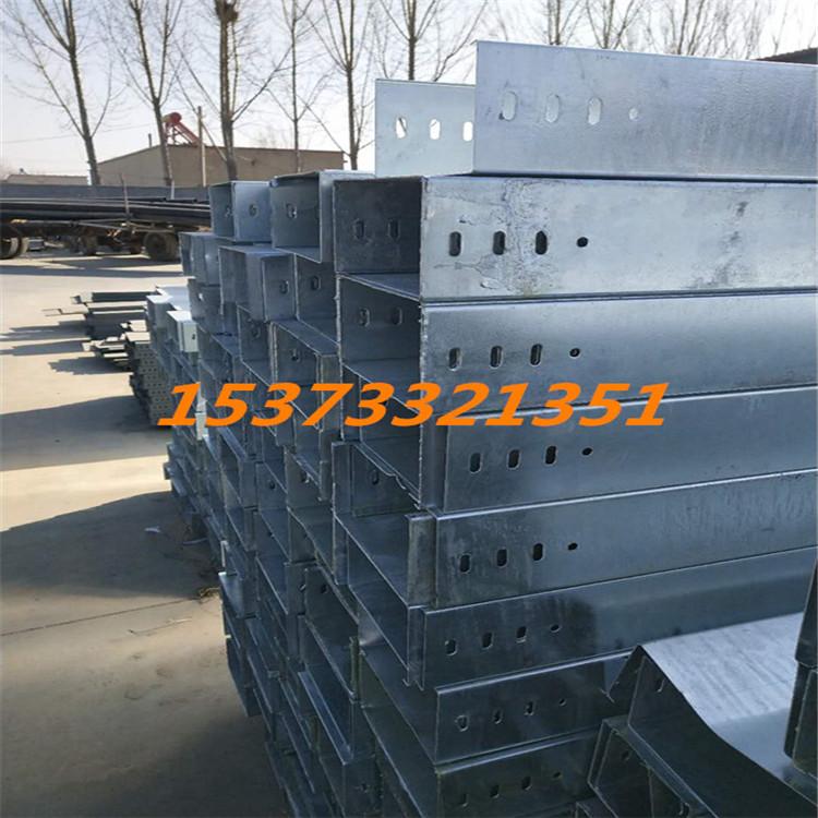 乐山电缆桥架厂专业生产防火镀锌热浸锌桥架
