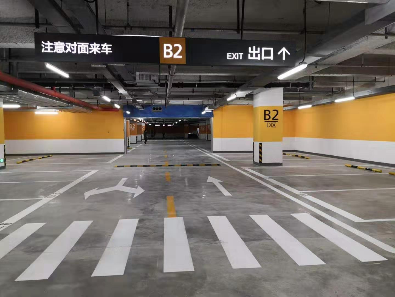 道路交通划线环氧自流平地坪翻新识别车牌号系统混凝土固化剂价格