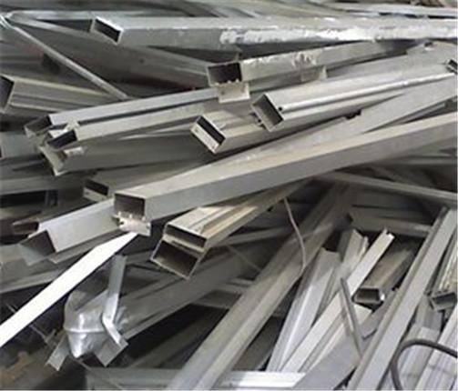 北京大量回收鋁合金