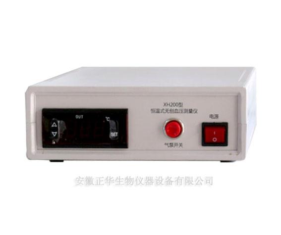 ZH 安徽正華 全自動無創血壓測量系統 無創血壓系統 小動物無創血壓系統 供應商
