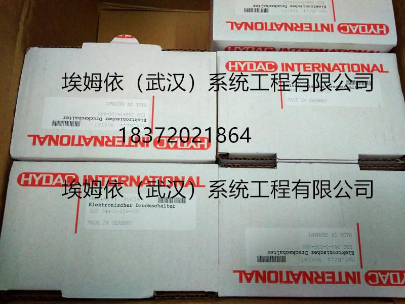 賀德克HYDAC壓力傳感器EDS344-3-016-000