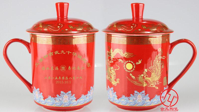 定制壽辰禮品陶瓷壽杯,景德鎮壽誕回禮壽杯壽碗生產廠家