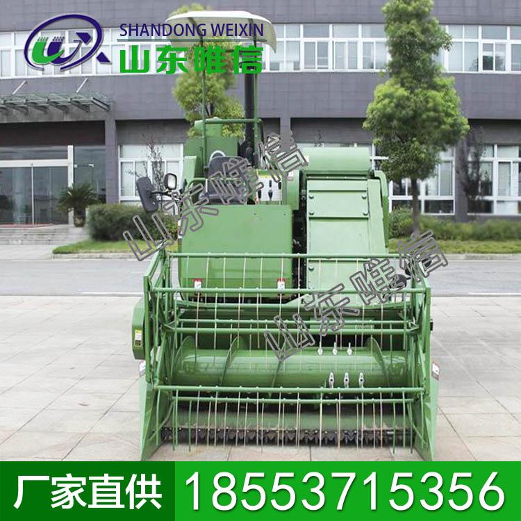 3-4kg/s自走履带式谷物联合收割机地方厂商  谷物联合收割机产品齐全