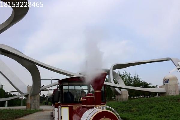 游樂園小火車頭噴煙儀 大型純白色無危害煙霧機冒煙機