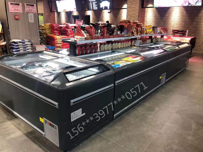 河南超市冷冻展示柜定做厂家