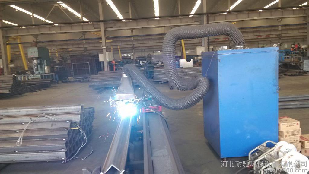 高真空焊煙凈化器