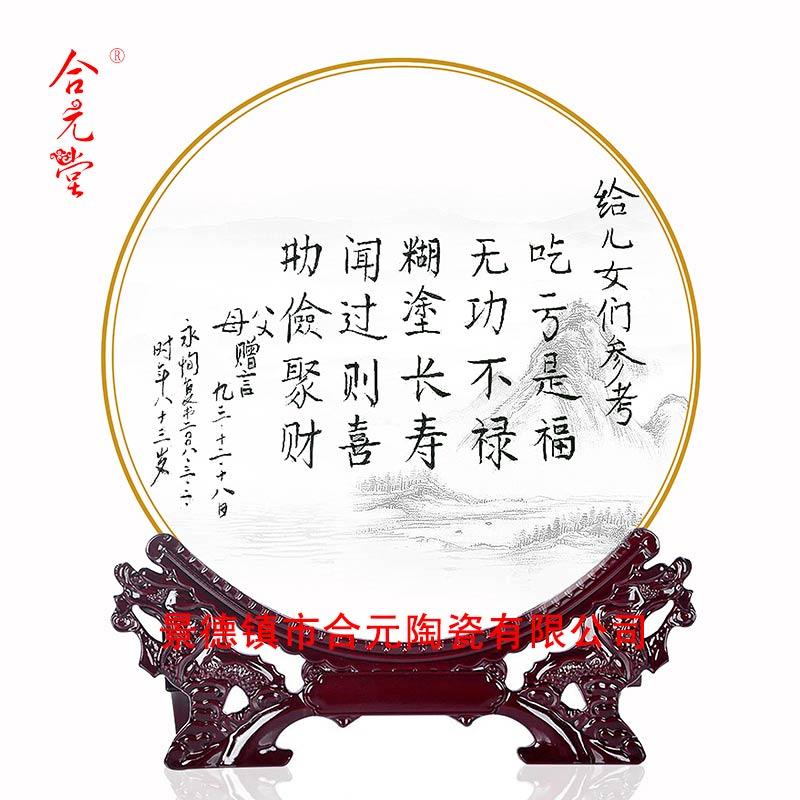 宗親聚會紀念品瓷盤定制,景德鎮禮品陶瓷紀念盤生產廠家