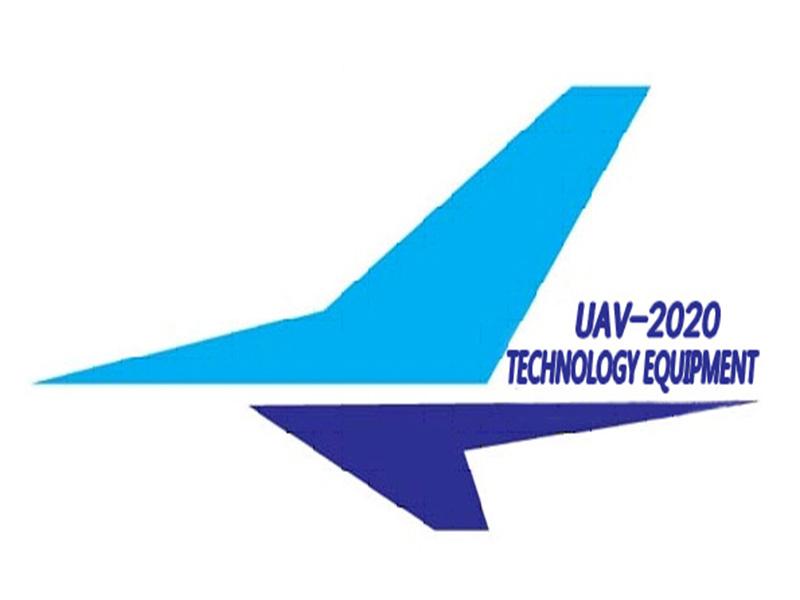 2020第七屆中國上海國際無人機技術裝備展覽會